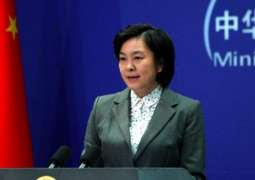 China strictly abide by WTO's rules: Spokesperson