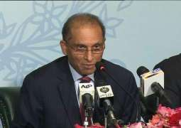 Unfair to blame Pakistan for failures in Afghanistan: Strong and durable partnership between Pakistan and US essential for achieving peace in Afghanistan: Aizaz Chaudhry