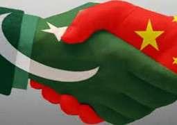 Pak-China cooperative partnership gets big boost under BRI: Officials
