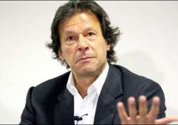 All PTI parliamentarians submitted their resigns: Imran Khan