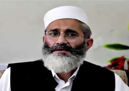 Ruling elite does not believe in supremacy of constitution & judiciary: Siraj