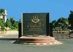 AIOU-JICA enters into agreement to promote non-distance education