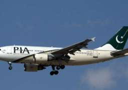 PIA announces special extra daily Karachi-Gwadar flights from Jan 26