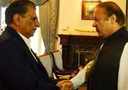AJK PM discusses political situation with Nawaz Sharif