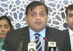 No understanding for US forces action in Waziristan,Kurram Agencies: FO spokesman