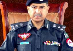 MoU signed for free education to children of martyrs of Islamabad Police