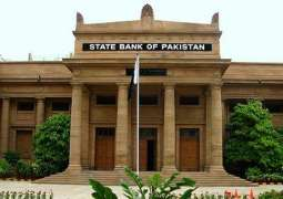Zainab case suspect has no commercial bank accounts: State Bank of Pakistan