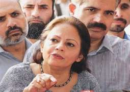 Punjab govt introduced several social protection projects worth billions: Minister