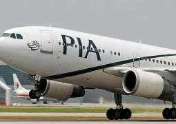 PIA planning to introduce new destinations, increase flights to SA & China: Spokesperson