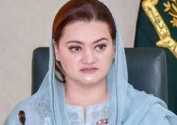 Rapist/murderer of Zainab should be hanged publicly, suggest Maryam