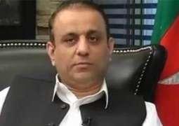 Aleem Khan appears before NAB Lahore in Panama Papers probe