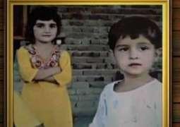 SC To Hear Asma Rape-murder Case Tomorow (Tuesday)