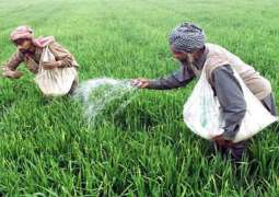 Fertilizer industry subjected to highest rate of GIDC tax
