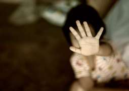 Islamabad police establish women and child protection centre