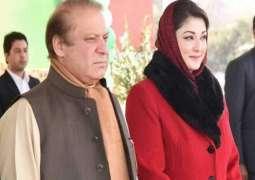 Nawaz Sharif, Maryam Nawaz to appear before AC today (Tuesday)