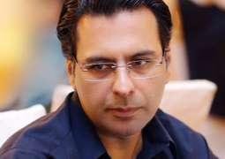 I respect the NAB institution, Moonis Elahi Central Leader, Pakistan Muslim League