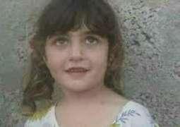 SC takes notice of Asma murder case in Kohat
