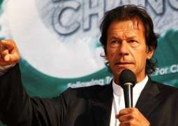 Dharna violence case: Police submit interim charge-sheet against Imran khan
