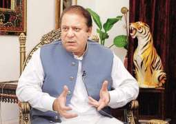 NAB court rejects Nawaz sharif's plea against supplementary reference