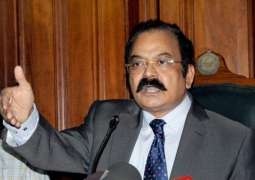 """""""Politics of resignation' will have no meaning after 24 hours: Rana Sanaullah"""