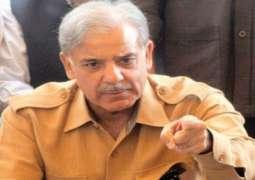 Have laid foundation of illuminating Pakistan: Muhammad Shehbaz Sharif