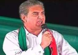 Shah Mehmood Qureshi gets interim bail in 2014 Dharna violence cases