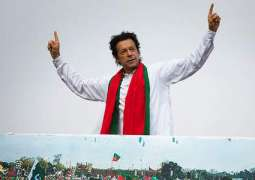 Dharna violence case: ATC summons Imran Khan on Feb 15