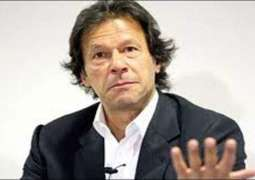 ATC summons PTI Chief Imran Khan on February 15 in violence cas