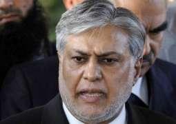 Ishaq Dar Corruption Case: AC directs Wajid Zia to appear on Feb 8