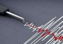 Two dead, several injured as strong earthquake jolts Pakistan