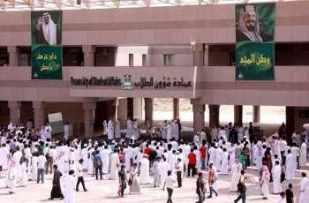 عالمی ایوارڈ یافتہ 23 سعودی ایجادات دی نمائش