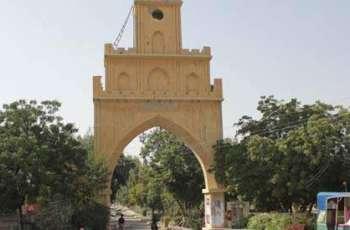 Sindh University postpones exams