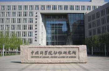 China develops female radiation virtual human