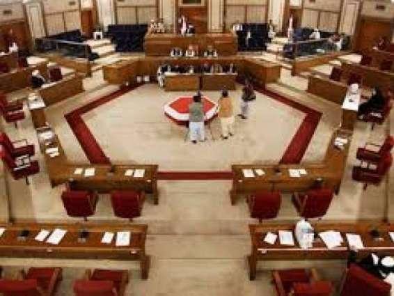 د بلوچستان صوبائی اسمبلۍ سیکټريټ اعلامیه