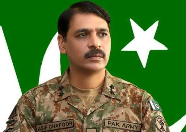 Pakistan's current army different from past: DG ISPR