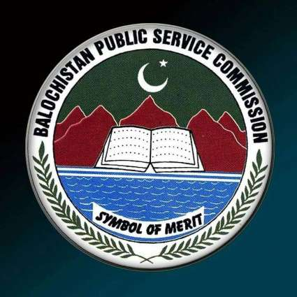 بلوچستان پبلک سروس کمیشن نا اسہ پریس ریلز نا رداٹ
