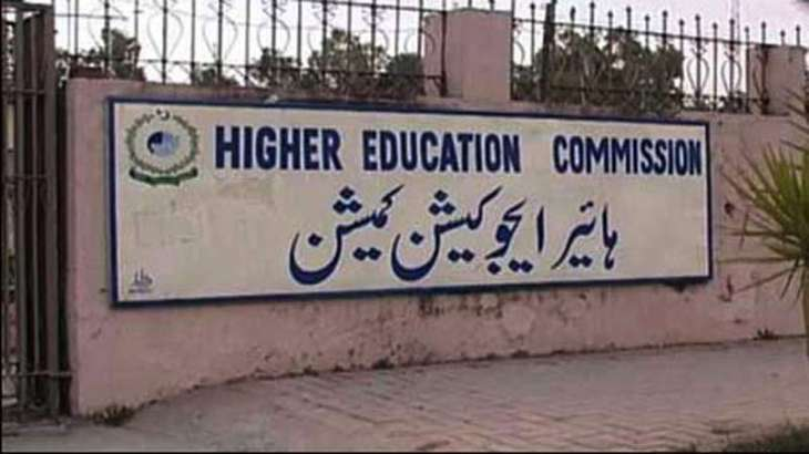 End of extension culture, adhocism, merit based appointments urged in Higher Education