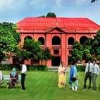 University of Veterinary & Animal Sciences