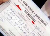 سیالکوٹ:کالج وچ کُڑی نال گل کرن اُتے نوجوان پڑھیار نوں جرمانہ