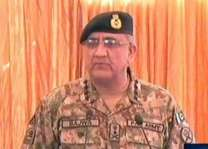 Chief of Army Staff (COAS) General Qamar Javed Bajwa in Germany to attend Munich Security Conference