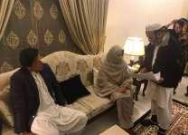 Imran ties knot with Bushra Bibi
