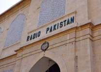 Radio Pakistan will broadcast live ball-to-ball running commentary of PSL