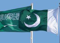 Pakistan-Saudi Arabia realtions to achieve new heights after Govt deciison to send troops to holy land: Anaylists