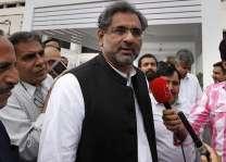وزیراعظم شاہد خاقان عباسی 22 فروری توں ترکمانستان اتے افغانستان دا دورہ کریسن