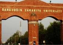 بہاوٴالدین زکریا یونیورسٹیء ِچیردستیءَ دومی ملتان ادبی میلہ مروچی بنگیج بوتگ