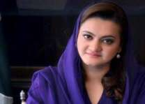 Journalism and democracy were sine quo non for each other: Marriyum Aurangzeb