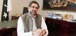 رئيس الوزراء الباكستاني: حزب الرابطة الإسلامية (نواز) الحاكم يقبل حكم المحكمة الدستورية العليا بعزل نواز شريف من زعامة الحزب