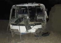 Four killed, 15 injured in road accident near Quetta
