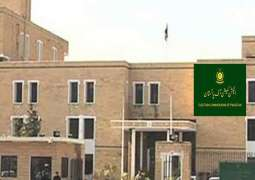Election Commission of Pakistan adjourns foreign funding case till Feb 12