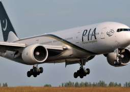PIA ends discounts up to 40% for senior citizens, disabled travellers